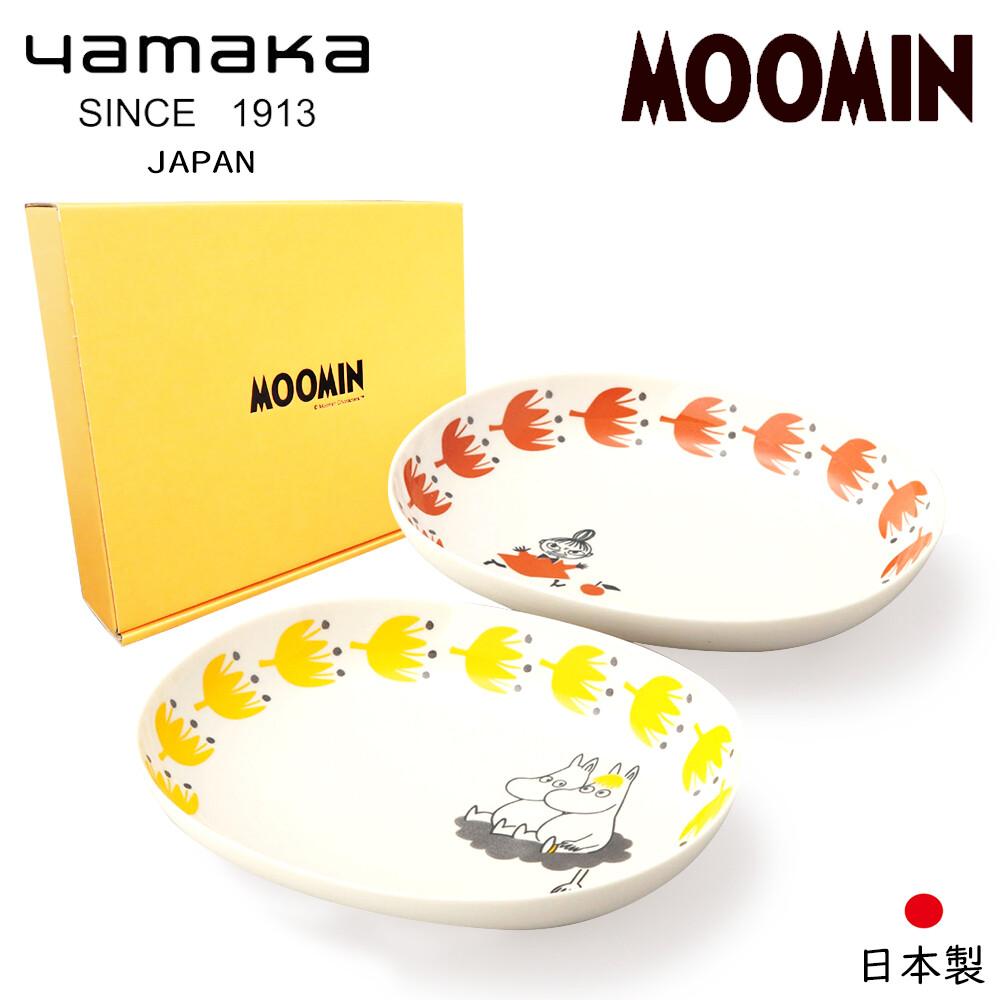 日本山加yamakamoomin嚕嚕米彩繪陶瓷橢圓深盤禮盒2入組 (mm1000-150)