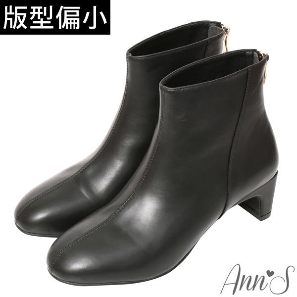 ❀足弓系列第二件88折❀Ann'S完美版型-素面皮革扁跟圓頭短靴5cm-黑(版型偏小)