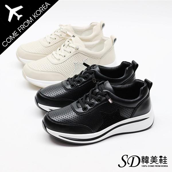 韓國空運 嚴選質感皮革 水鑽星星造型 洞洞厚底懶人鞋【F713250】版型偏小 / SD韓美鞋
