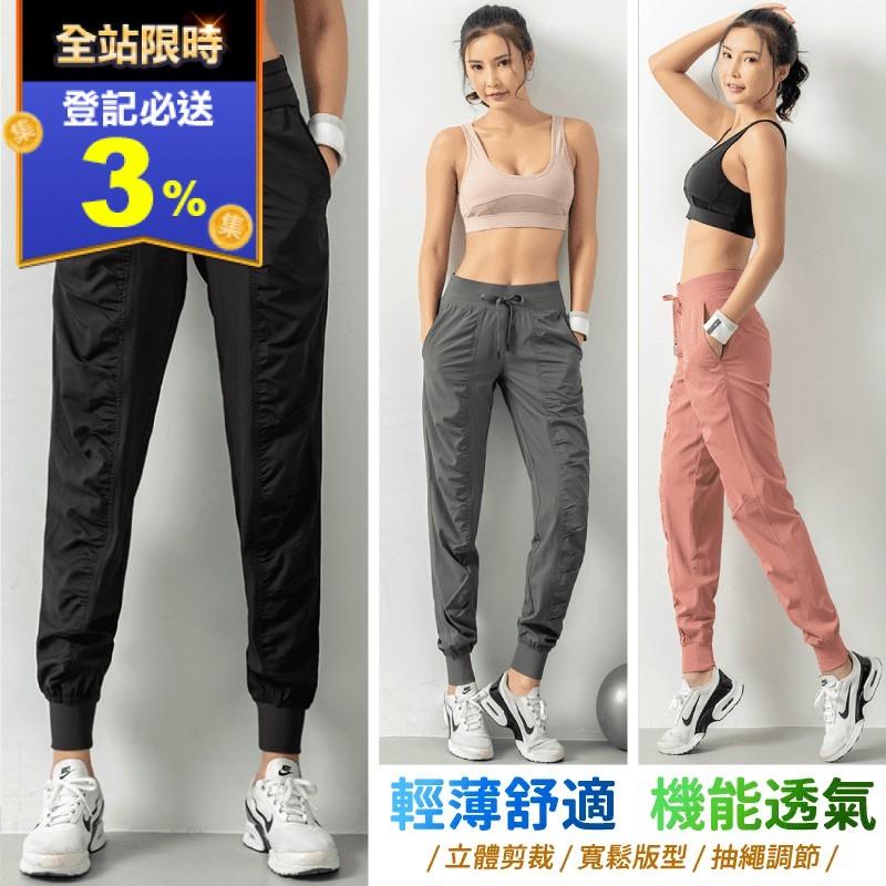輕薄透氣寬鬆機能休閒褲(16 入)
