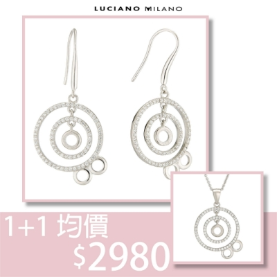 LUCIANO MILANO 彌新鋯石純銀耳環+墜飾套組 均價2980(銀色)