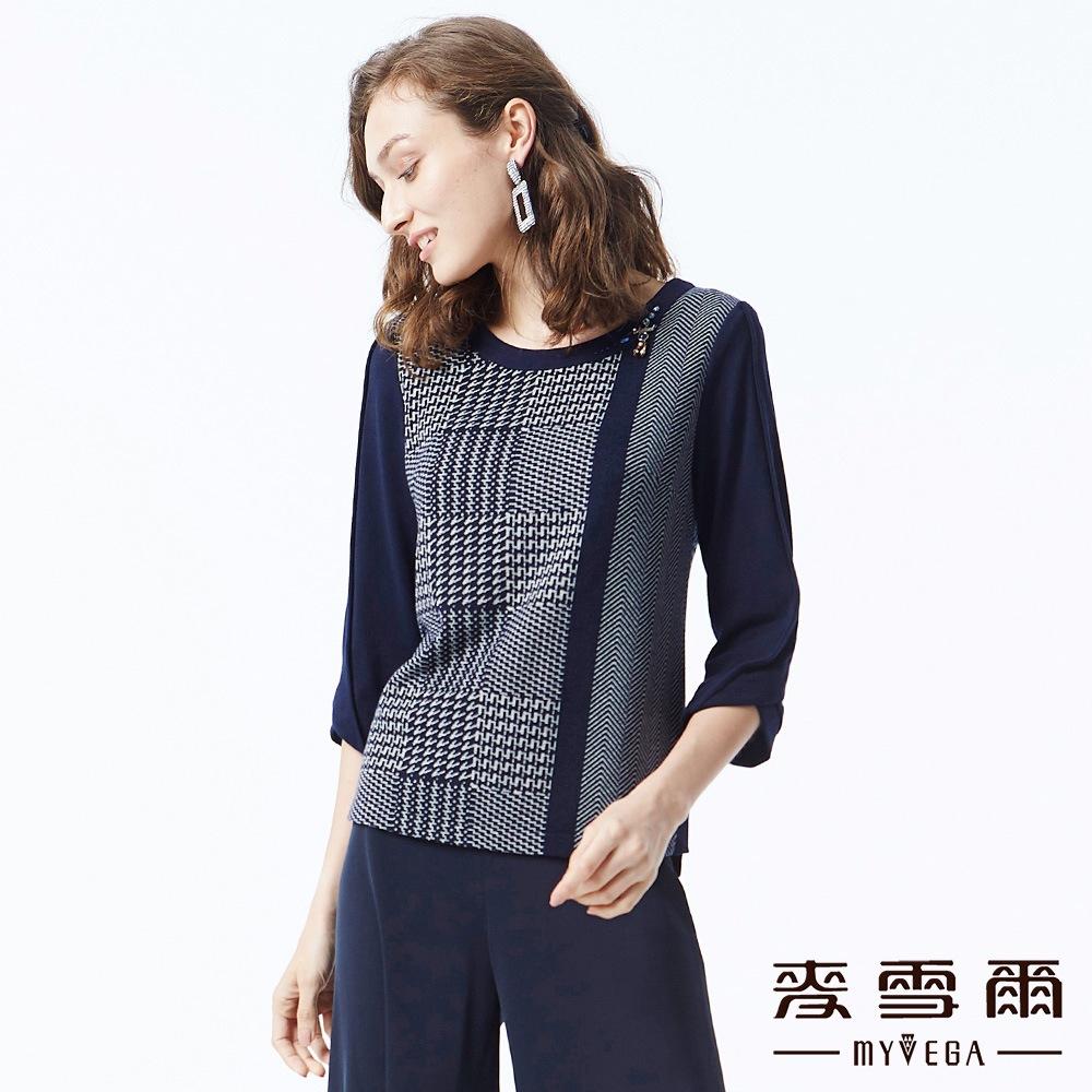 【麥雪爾】純色拼接幾何線條上衣-深藍