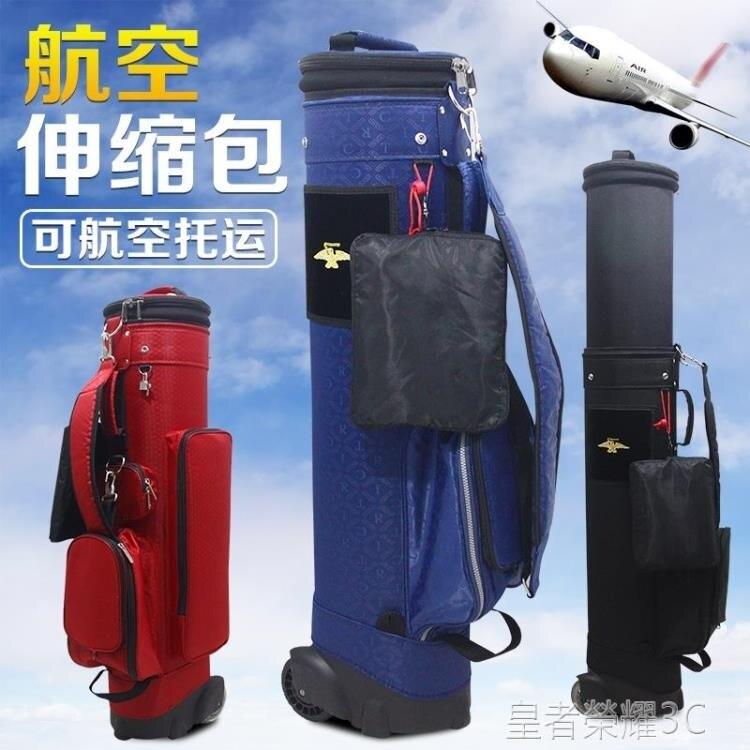 高爾夫球包 高爾夫航空包兒童青少年成人高爾夫航空伸縮球包托運輕便小巧 2021新款