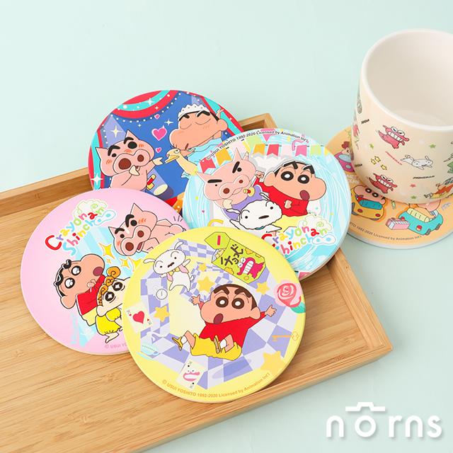 蠟筆小新陶瓷吸水杯墊- Norns正版授權 餐具 生活雜貨