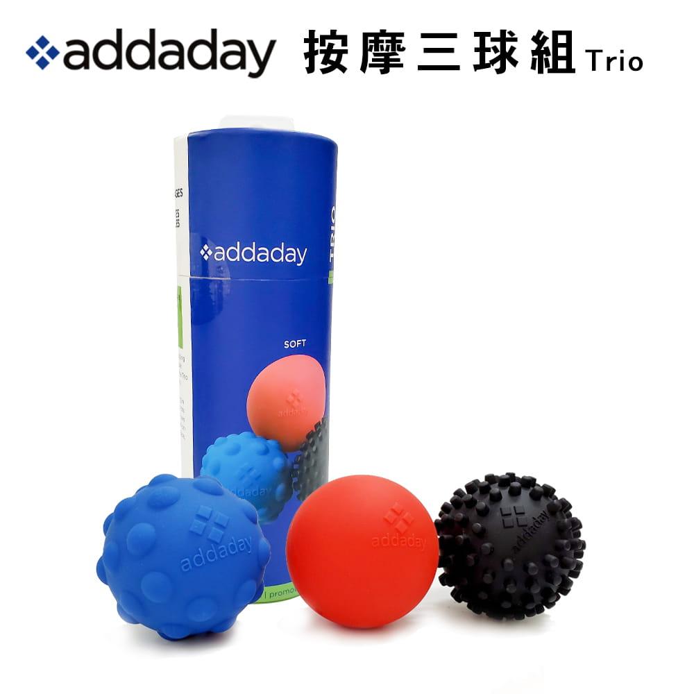 addaday 按摩三球組 Trio