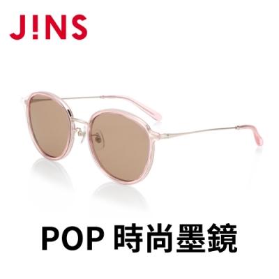 JINS&SUN POP 時尚墨鏡(ALRF21S119)透明粉