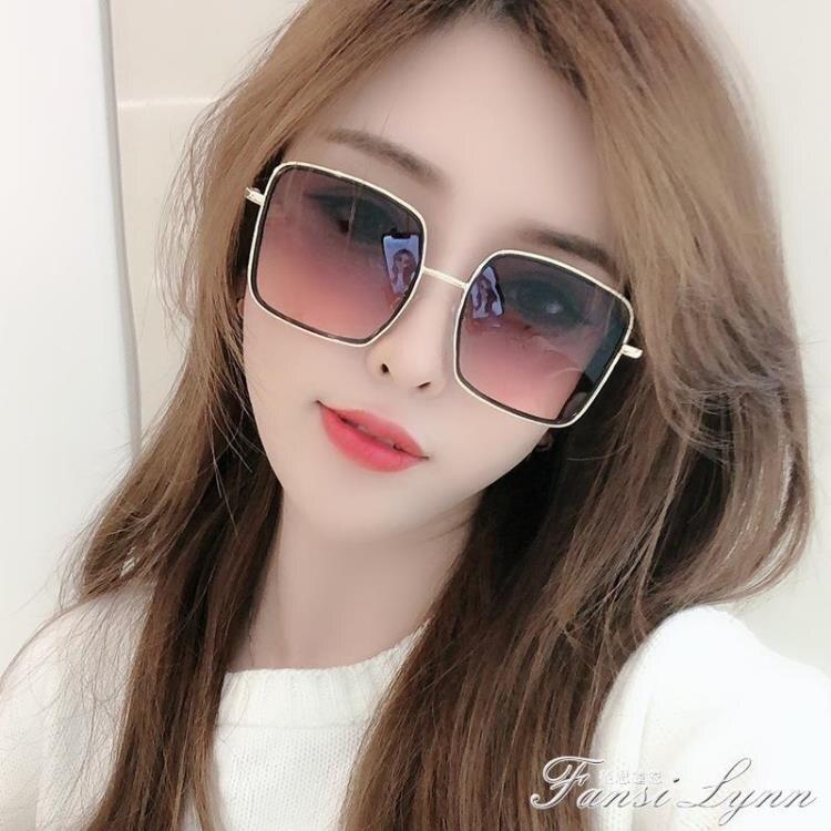 墨鏡女明星款眼鏡新款個性方框太陽鏡女士圓臉韓版潮復古網紅