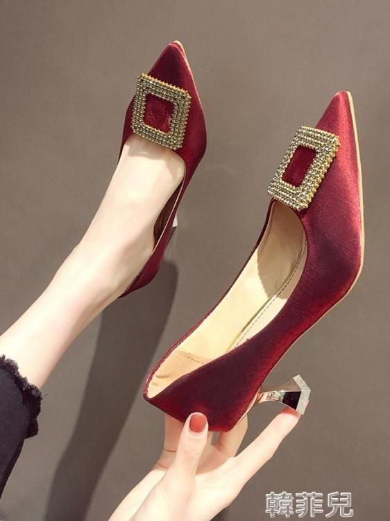 高跟鞋 法式小高跟鞋女年新款細跟網紅尖頭仙女單鞋溫柔紅色新娘婚鞋 2021新款