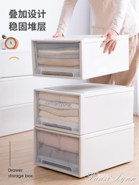 收納箱抽屜式塑料衣櫃內衣收納櫃盒子多層整理儲物盒箱省空間神器