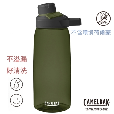 【美國 CamelBak】1000ml Chute Mag戶外運動水瓶RENEW 橄欖綠 CB2469301001