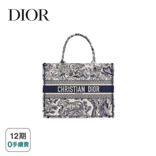 【Dior】小碼 DIOR BOOK TOTE 輕便袋 (藍色 Toile de Jouy 刺繡  尺寸:36.5 x 28 x 17.5 厘米)