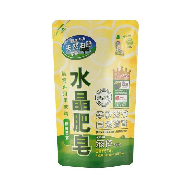 南僑水晶肥皂洗衣液体補充包 800g