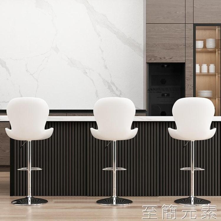 吧台椅時尚創意酒吧椅家用靠背高腳椅子升降吧凳美容美甲凳高腳凳