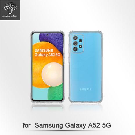 Metal-Slim Samsung Galaxy A52 5G 強化軍規防摔抗震手機殼