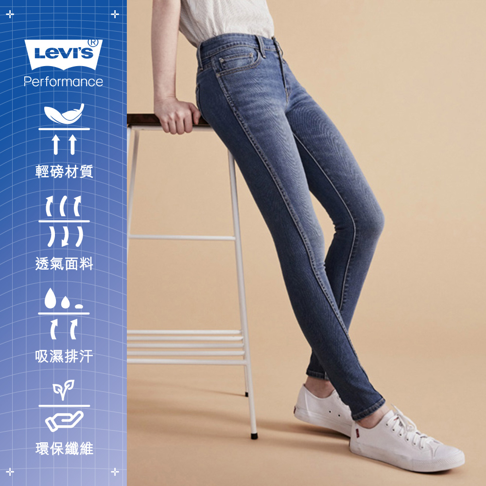 Levis 女款 720高腰超緊身窄管 / 超彈力牛仔長褲 / CoolJeans輕彈抗UV / 精工深藍染水洗 / 及踝款-人氣新品