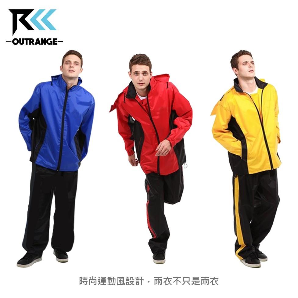PVC運動風雨衣 7-1 超亮警用反光條 背部隱藏式通風口 車縫處專業防水條處理