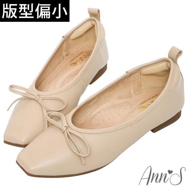 ❀足弓系列第二件88折❀Ann'S法式平底鞋-柔軟全真皮蝴蝶結芭蕾小方頭鞋-杏(版型偏小)