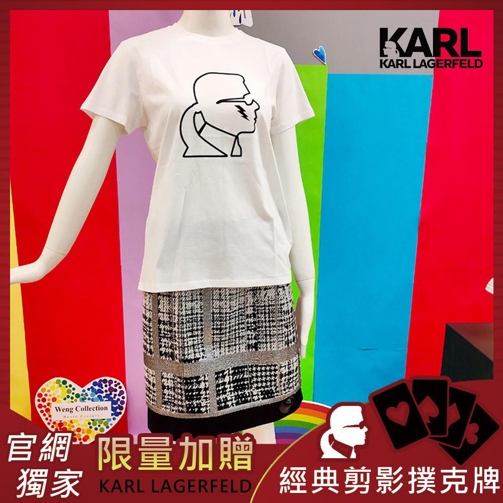 【KARL LAGERFELD】KARL閃電剪影Tee-白  (原廠公司貨)