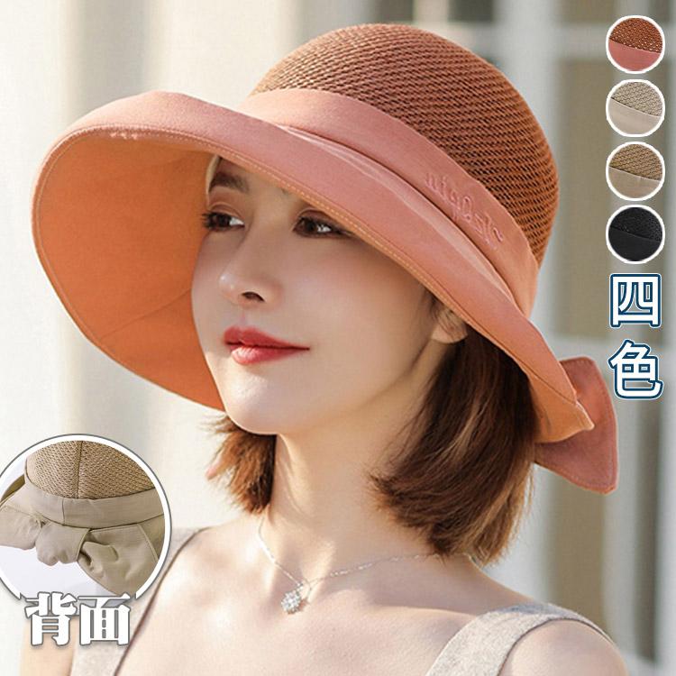 字母刺繡針織頂淑女帽(4色)【995192W】【現+預】-流行前線-