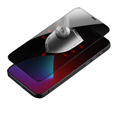 Benks iPhone12 mini (5.4 ) V-Pro 防偷窺全覆蓋玻璃保護貼
