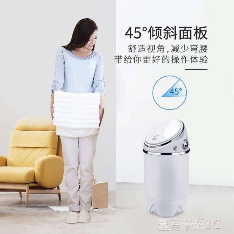 小型洗衣機 小鴨牌XPB35-Q3588迷你洗衣機小型嬰兒童內衣褲半全自動洗脫一體220V 2021新款