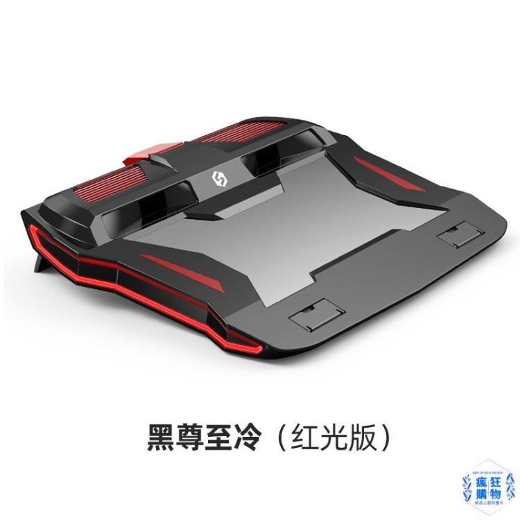 電腦散熱器 游戲筆電電腦散熱器底座15.6寸17.3水冷靜音風扇板降溫架