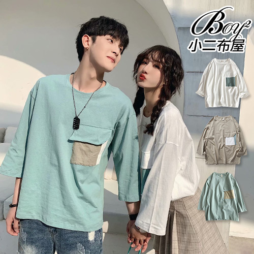 BOY2小二布屋 【NLCB-816】情侶落肩T恤 韓版撞色七分袖短袖上衣