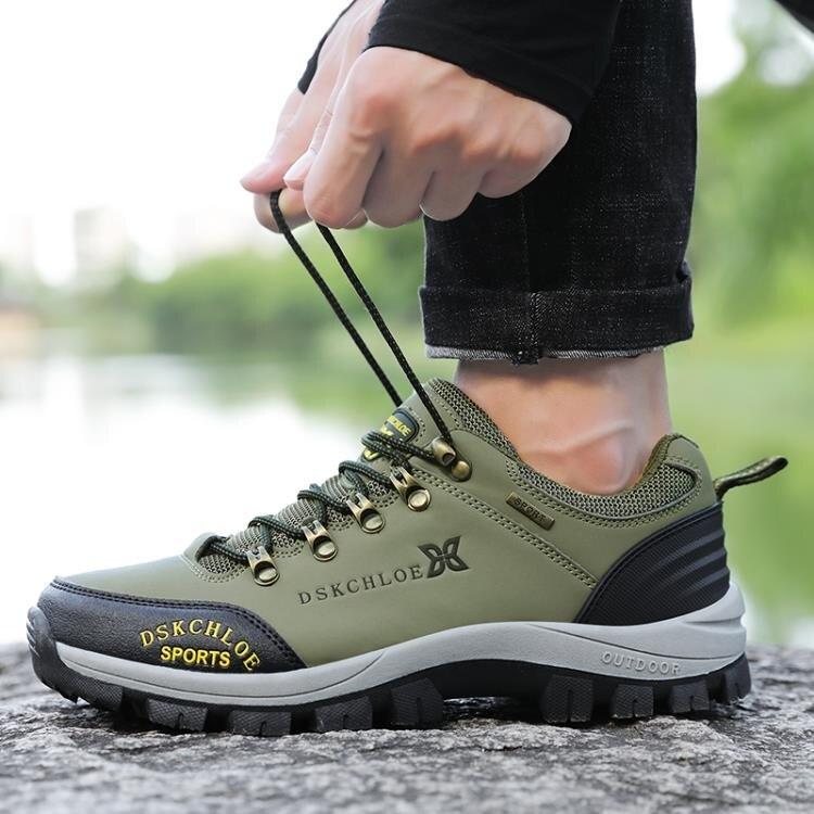 回力登山鞋男士戶外徒步鞋防水防滑耐磨跑步男鞋新款休閒運動鞋子