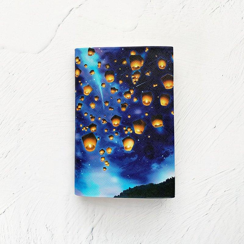書籍封面 燈籠與星空 / Book BOOK Bunko Book Space Fantastic Galaxy Starry Night Sky