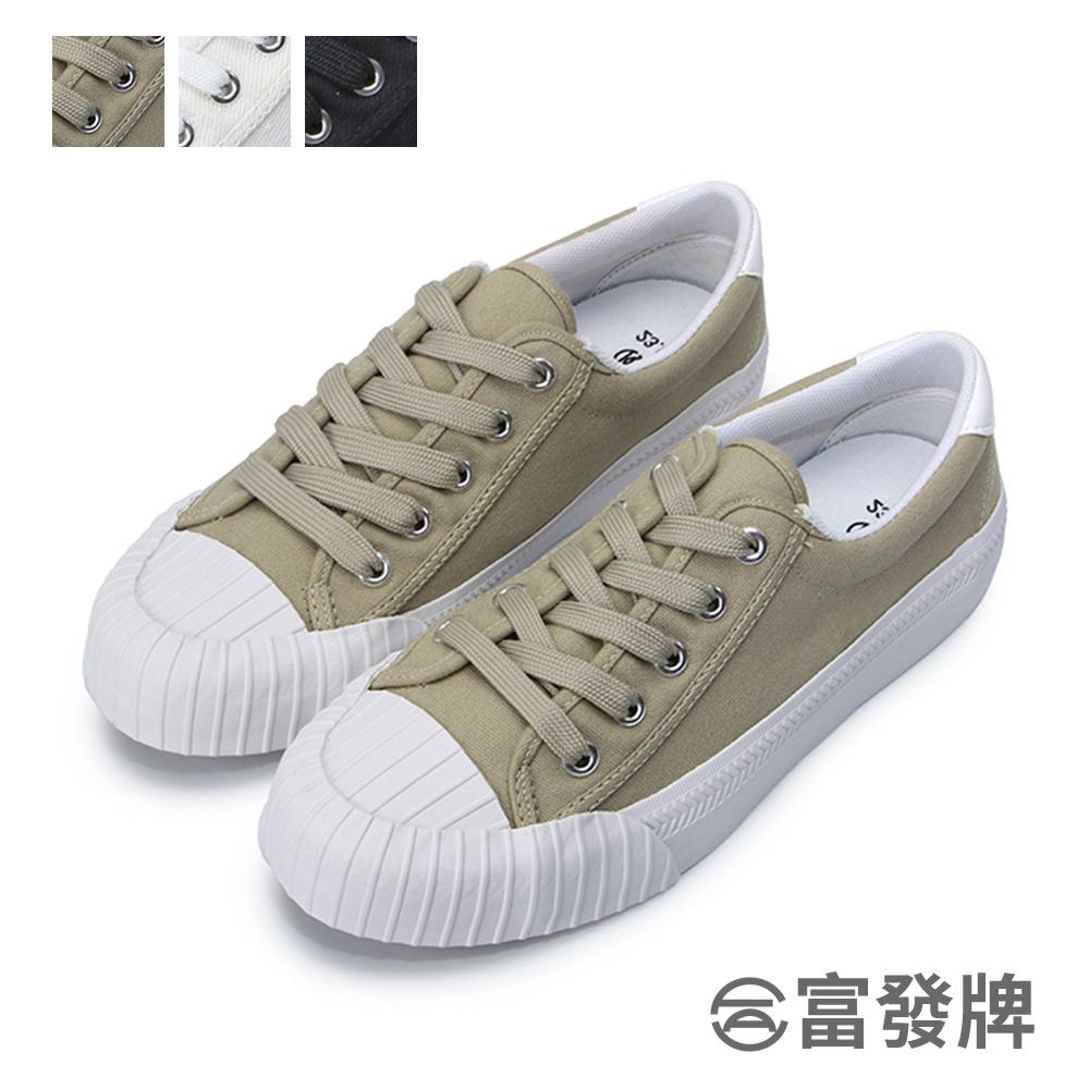 無印感帆布休閒鞋-黑/白/奶茶 1CP53