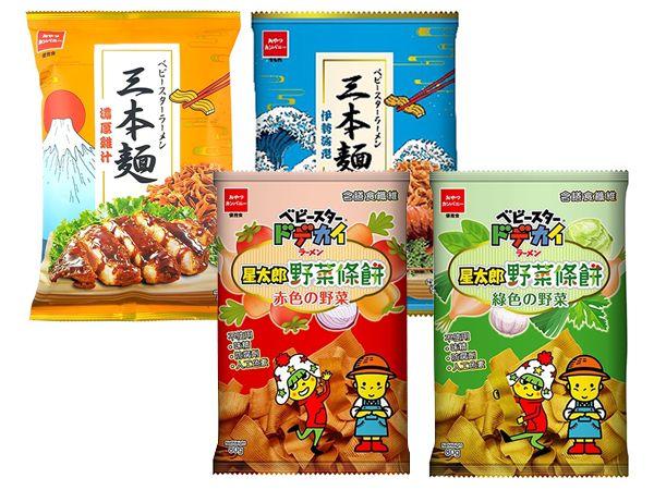 優雅食~星太郎野菜條餅/三本麵(80g) 款式可選【DS000870】
