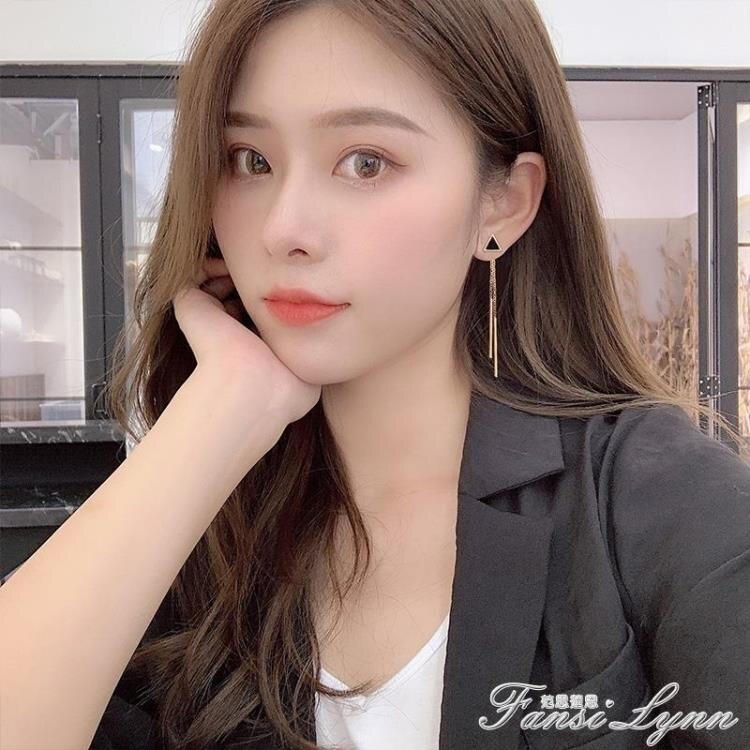 耳夾無耳洞女流蘇耳環氣質韓國網紅耳墜長款耳飾年新款潮耳釘