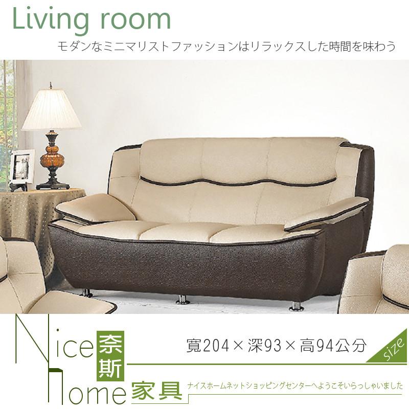 奈斯家具nice298-203-hd 702型獨立筒三人沙發