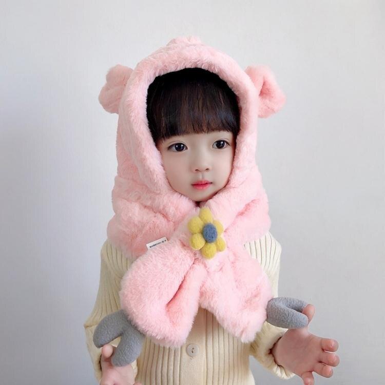 兒童帽子女寶寶護耳毛絨帽秋冬季帽子圍巾一體帽可愛女童保暖圍脖 愛尚優品