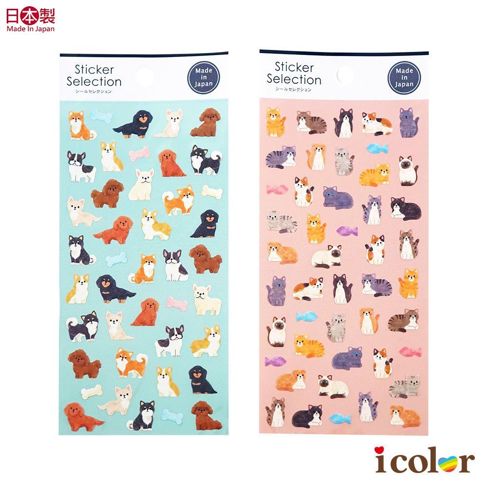 日本製 可愛貓貓狗狗貼紙