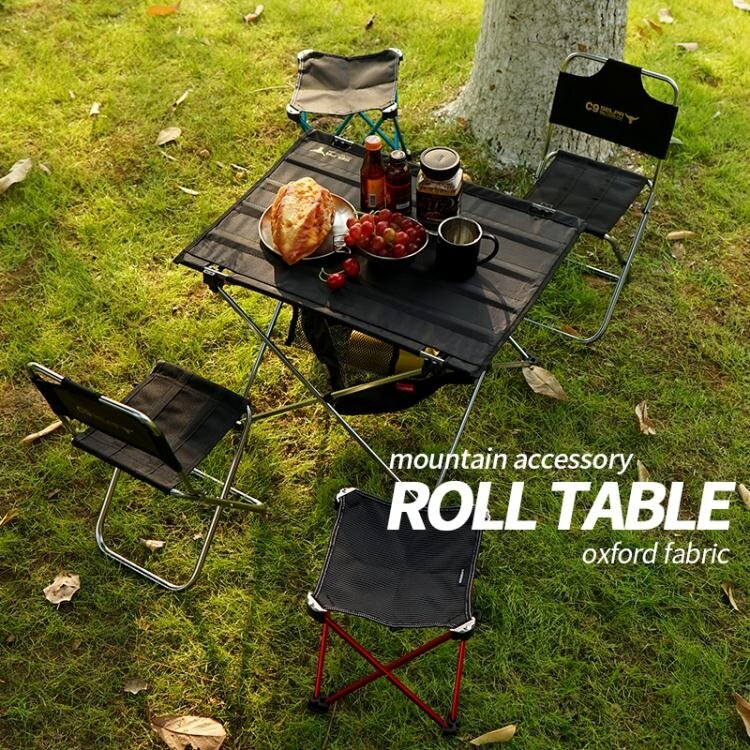 戶外燒烤野餐桌椅便攜式野營沙灘折疊桌子露營輕便航空鋁合金桌