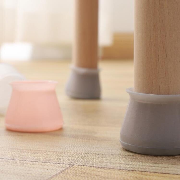 椅子腳套硅膠桌椅腳桌腳保護套靜音板凳腿耐磨餐椅墊凳子防滑腳墊    時尚學院