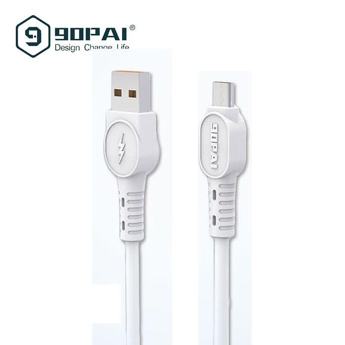 【90 派】 1M 白 5A超級快充 Micro-USB 充電傳輸線/90CM-X1
