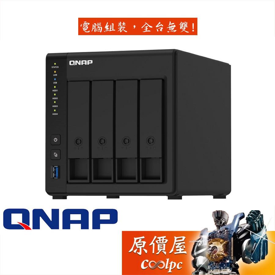 QNAP威聯通 TS-451D2 NAS 【4Bay】 NAS/網路儲存/伺服器/原價屋