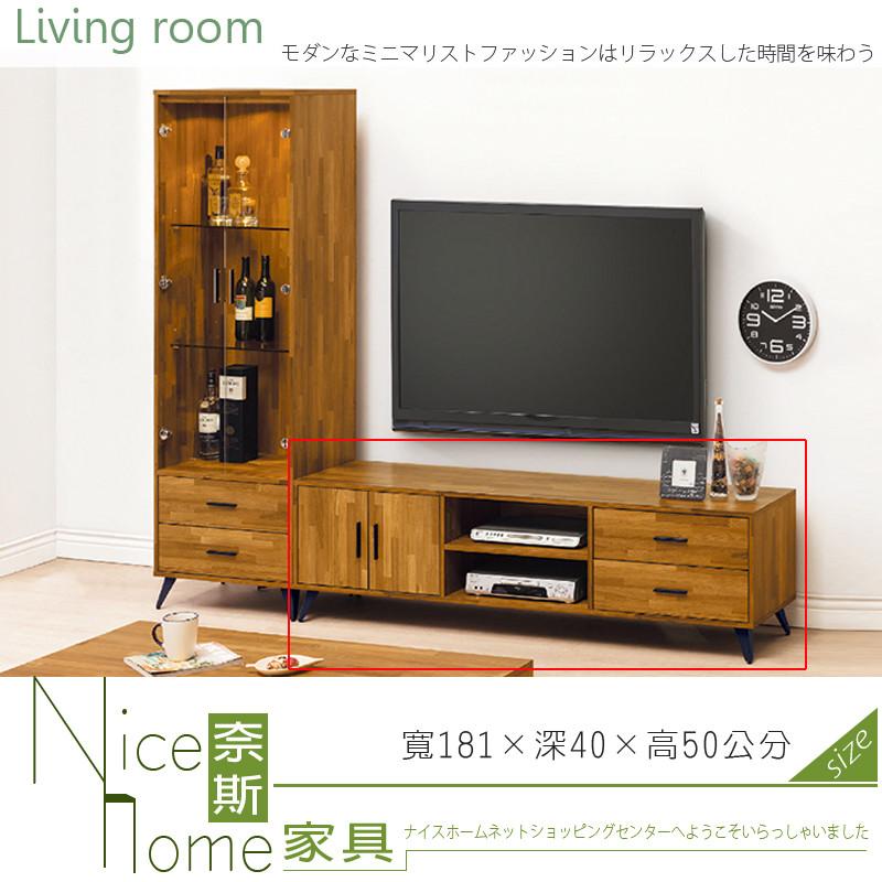 奈斯家具nice202-15-hd 梅杜莎集成柚木6尺長櫃