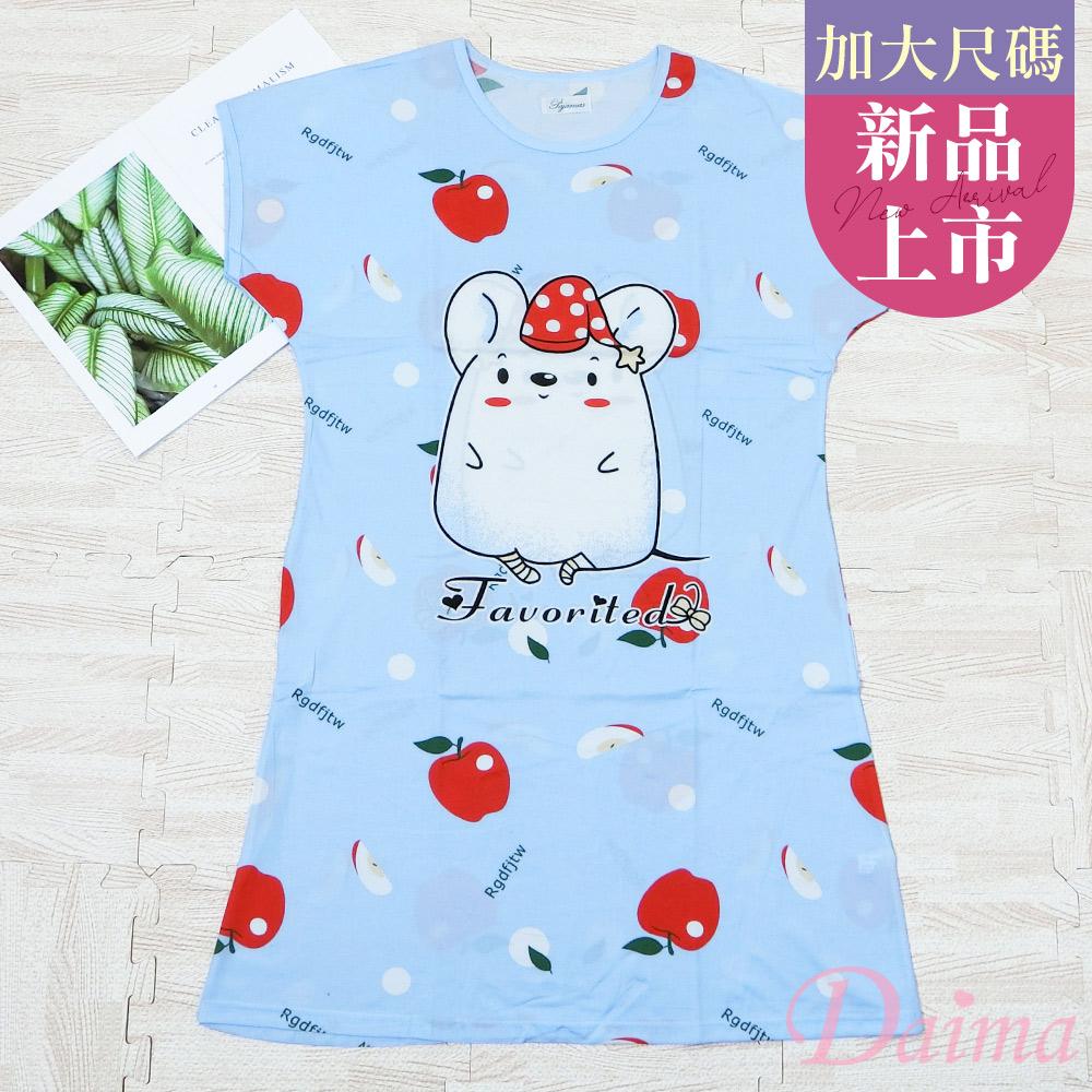 (新品$169)加大尺碼/舒適寬鬆長版牛奶絲居家睡衣裙(蘋果小老鼠)_藍色【 Daima黛瑪】