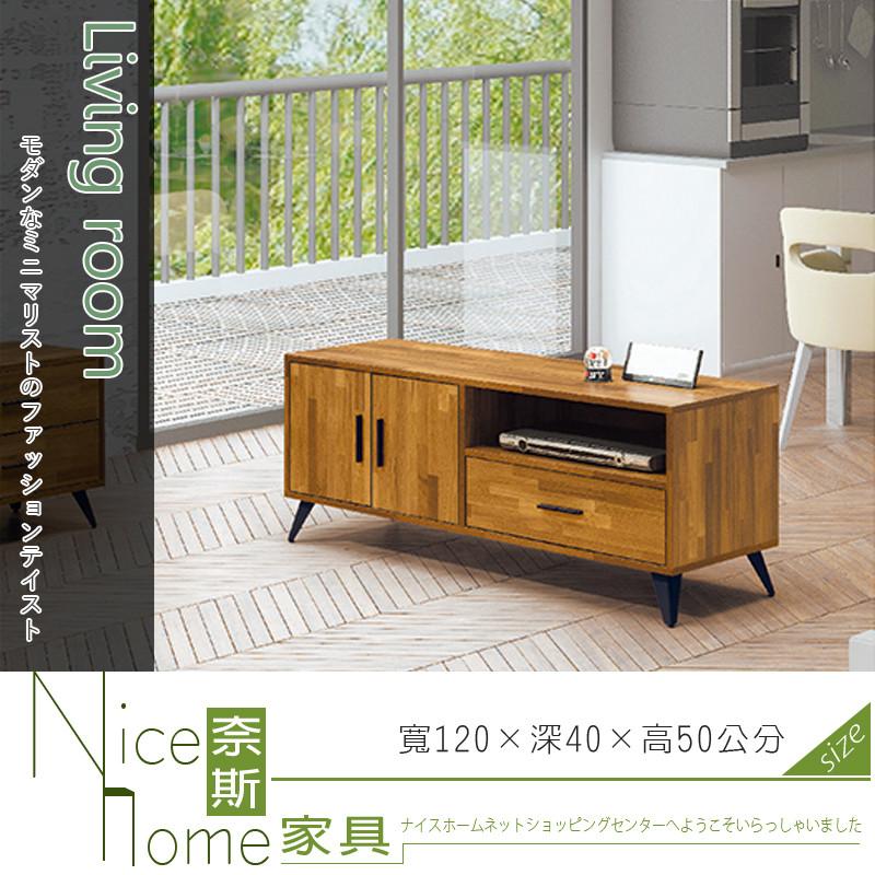 奈斯家具nice202-25-hd 梅杜莎集成柚木4尺長櫃