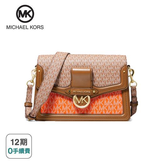 【Michael Kors】Jessie 橘色老花肩背包 (尺寸約: 長 24 cm , 高 17 cm, 寬 8 cm)