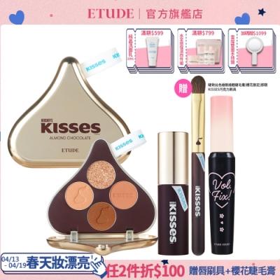 (YAHOO獨家組)ETUDEHOUSE Kisses 眼唇彩組(眼彩盤+慕斯唇釉)贈睫毛膏