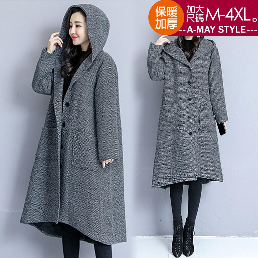 加大碼外套-修身A字形連帽加厚毛呢大衣(M-XL)【XT202083】*艾美時尚(現+預)