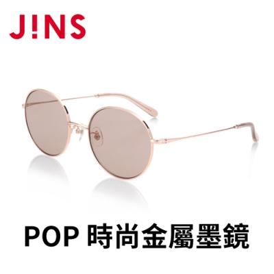 JINS&SUN POP 時尚金屬墨鏡(ALMF21S114)玫瑰金