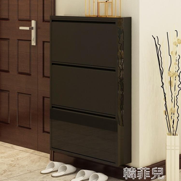鞋櫃 鞋櫃簡約現代門廳櫃玄關 15CM超薄翻斗北歐進門口 多功能組合窄櫃 2021新款