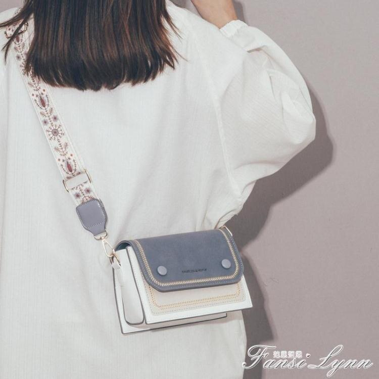 包包女包新款潮百搭寬帶斜背包高級感法國小眾洋氣小巧單肩包