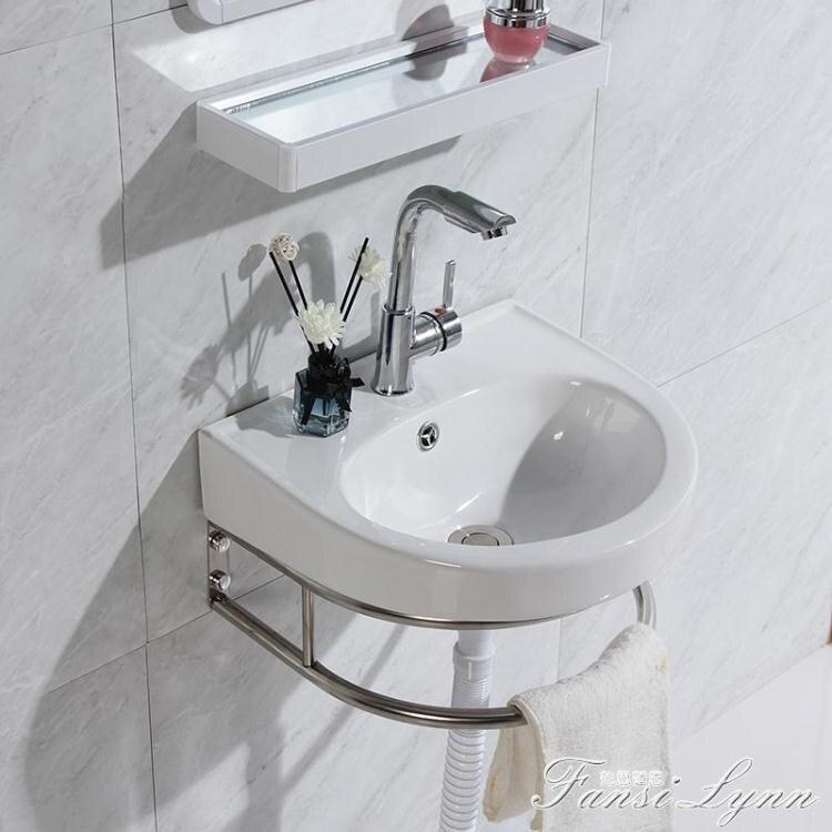 壁掛三角洗手盆迷你不銹鋼支架盆衛生間洗臉盆小戶型轉角盆水池