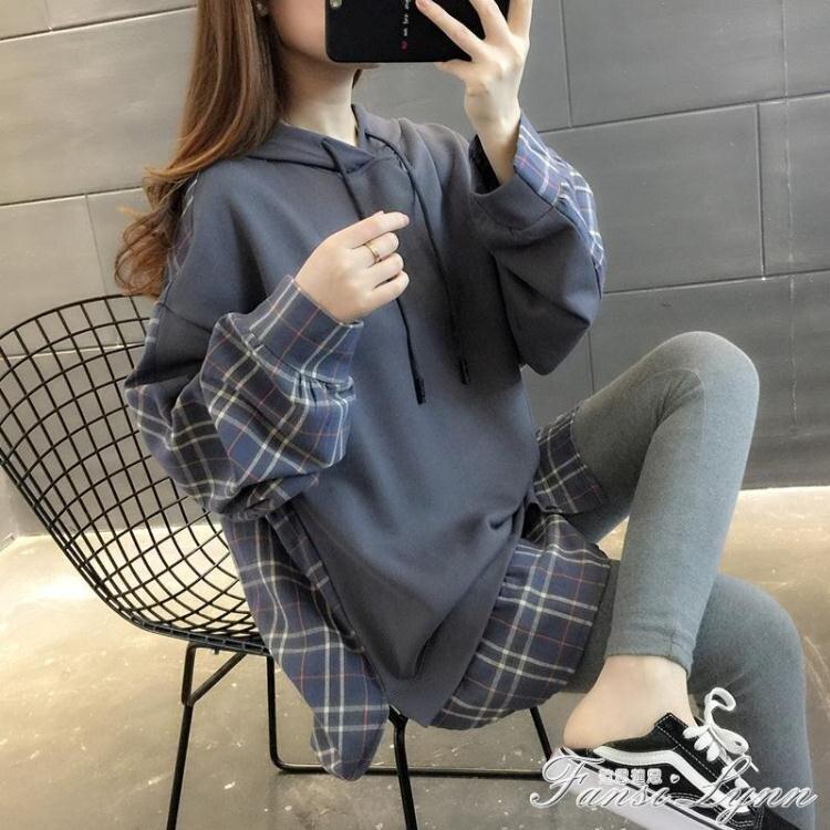 假兩件連帽套頭連帽T恤女裝洋氣網紅上衣2020年春秋薄款寬鬆韓版新款